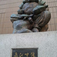 Photo taken at Ebisu Statue by Susumu I. on 8/15/2013
