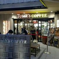 11/25/2016にひろやがタリーズコーヒー 嵐電嵐山駅店で撮った写真