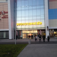 Photo taken at ТРК «Монпансье» by Мария М. on 9/26/2014