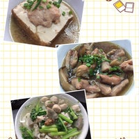 Photo taken at Kedai Kopi Melanian 金沙园生肉面 by Choon-Ming W. on 6/10/2017