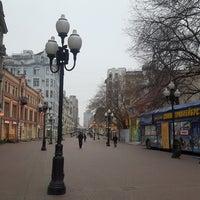 Photo taken at Район «Арбат» by Zinaida M. on 11/27/2017