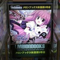 Photo taken at Melonbooks by Rina K. on 6/1/2013