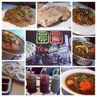 Photo taken at Yen Yen Taiwan Street Food by Jeff A. on 11/26/2014