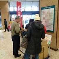Photo taken at 横浜四季の森 フォレオ by Guts Nihonkai on 12/21/2014
