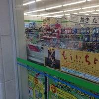 Photo taken at FamilyMart by Guts Nihonkai on 8/11/2014