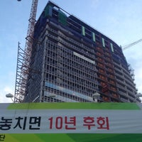 Photo taken at LH TOWER by SeungWoo B. on 5/14/2014