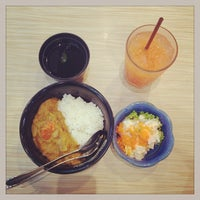Photo taken at Oishi Ramen by Aomzab T. on 12/24/2013