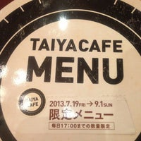 Photo taken at TAIYA CAFE by noracat on 7/21/2013
