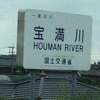 Photo taken at 千歳橋 by 浅井 孝. on 8/15/2014