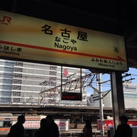 Photo taken at JR Nagoya Station by katsusmith on 1/31/2014