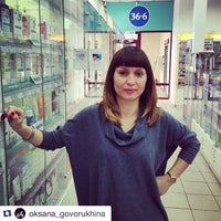 Photo taken at Аптека 36,6 by Stanislav S. on 7/28/2015