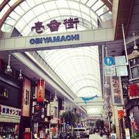 Photo taken at 帯屋町 壱番街 by yoichi y. on 7/20/2013