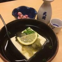 Photo taken at うをさ by yoichi y. on 12/29/2014
