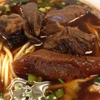Photo prise au Yong Kang Beef Noodle par mottouma le5/8/2013
