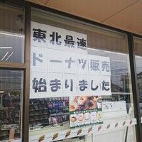 Photo taken at 7-Eleven by Shidako on 5/4/2015