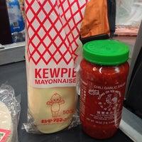 Photo taken at Super H-Mart by DJ S. on 2/9/2014