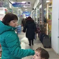 Photo taken at Магазин Аврора by Иван Р. on 1/11/2015
