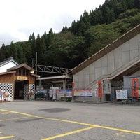 Photo taken at Minami-Otari Station by Yoshiyuki W. on 10/2/2012