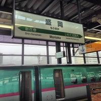 Photo taken at JR 盛岡駅 by helohelo on 5/25/2013