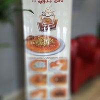 Photo taken at Goozy by Mr.Saleh 😎 on 5/8/2014