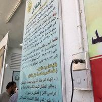 Photo taken at مدارس الييان الأهلية by Mr.SALEH on 10/3/2017