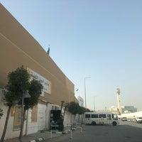 Photo taken at مدارس الييان الأهلية by Mr.SALEH on 1/24/2018
