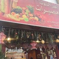 Photo taken at نهر التوت by Mr.SALEH on 6/24/2016