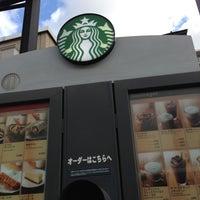 Photo taken at Starbucks by GOLGO13 on 1/10/2013