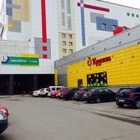 Foto scattata a Murmansk Mall da Alena N. il 7/25/2015