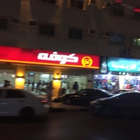 Photo taken at Kufah by Adam A. on 10/13/2016