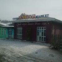 Photo taken at Жигжид by Enkhuush E. on 3/9/2014