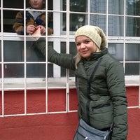Photo taken at Hürriyet İlköğretim Okulu by Nükhet G. on 2/12/2016