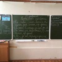 Photo taken at Школа №422 by Oksana on 2/7/2014