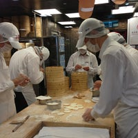 Photo taken at Din Tai Fung by Melody K. on 12/22/2012