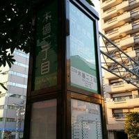 10/7/2015にkazunoko 秋.が都営バス 木場二丁目で撮った写真