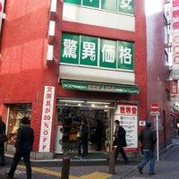 Photo taken at Sekaido by kazunoko ㌠. on 1/4/2013