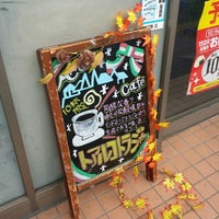Photo taken at ローソン 西大島駅前店 by kazunoko ㌠. on 10/2/2015