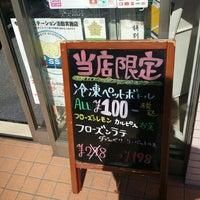 Photo taken at ローソン 西大島駅前店 by kazunoko ㌠. on 9/30/2015