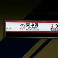Photo taken at Oedo Line Higashi-nakano Station (E31) by kazunoko D. on 11/13/2015