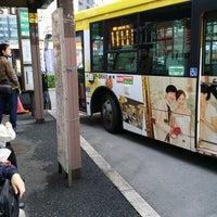 Photo taken at 都営バス 駒込駅南口 by kazunoko ㌠. on 11/12/2014