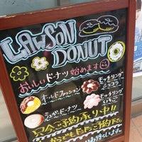 Photo taken at ローソン 西大島駅前店 by kazunoko ㌠. on 6/6/2015