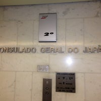 Photo taken at Consulado Geral do Japão by Henrique G. on 10/29/2012