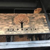 6/29/2018にZ⭕️💿⭕️ZがБарвиха Lounge | Москваで撮った写真