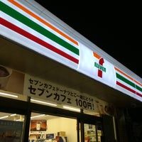 Photo taken at 7-Eleven by ぷー on 1/5/2016