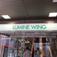 Photo taken at LUMINE WING by ぷー on 7/20/2014
