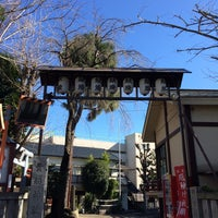 Photo taken at 貴船神社 by ぷー on 1/23/2015