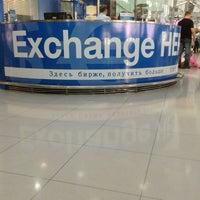 Photo taken at TMB Exchange by Ir&Iv on 3/13/2013