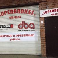 Photo taken at SUPERBRAKES by Marina F. on 2/18/2014