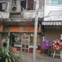 Photo taken at Simple Nisit by B-On T. on 2/10/2014
