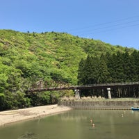 Photo taken at 小川口乗船場 by Mai-k1028 on 4/19/2018